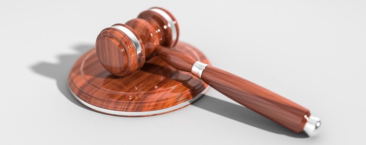 Особый порядок уголовного судопроизводства